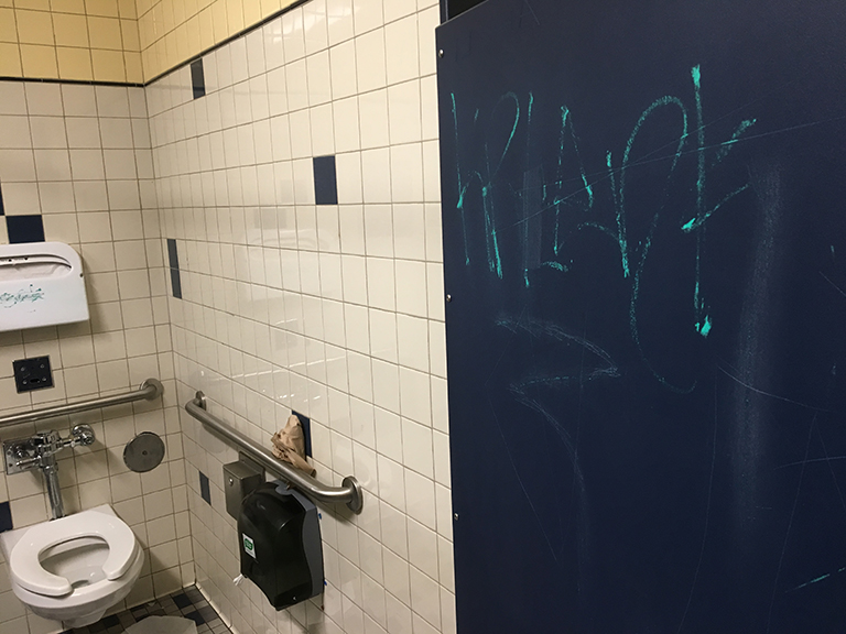 Don't express yourself in the bathroom